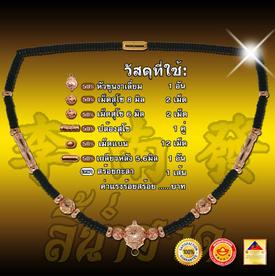 https://v1.igetweb.com/www/leenumhuad/catalog/p_1049013.jpg