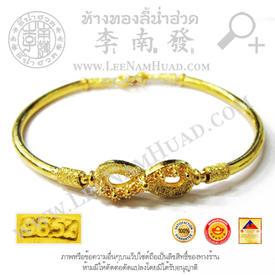 https://v1.igetweb.com/www/leenumhuad/catalog/e_1395973.jpg