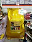 ชาซีลอน สำหรับร้านขายเครื่องดื่ม ชาเกรดพรีเมี่ยม ชงแล้วสีสวย ที่ครบครัน เบเกอรี่