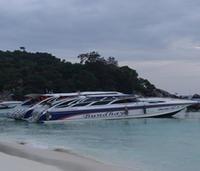 ตารางเหมา -เช่าเรือ Speed Boat
