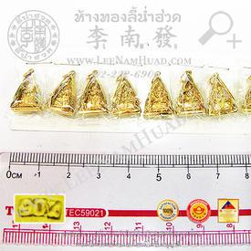 https://v1.igetweb.com/www/leenumhuad/catalog/e_1000815.jpg