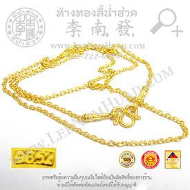 https://v1.igetweb.com/www/leenumhuad/catalog/p_1579610.jpg