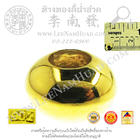เม็ดทองแบน(ขนาด5มิล)(น้ำหนักโดยประมาณ0.15กรัม/เม็ด) (ทอง 90%)