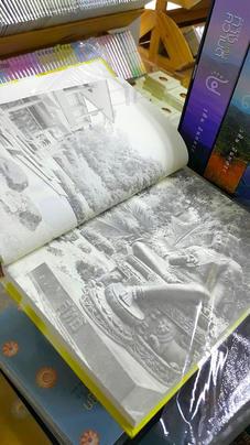 http://www.igetweb.com/www/triluk/catalog/e_1413776.jpg
