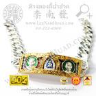(งานสั่ง)ลูกค้าเอาสร้อยข้อมือบิดเลสพระเงินมาหุ้มทอง(น้ำหนักประมาณทอง10.0กรัม) ทอง90%