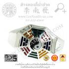 SR168 แหวนยันแปดทิศหยินหยางลงยา(6-7g) (เงิน 92.5%)