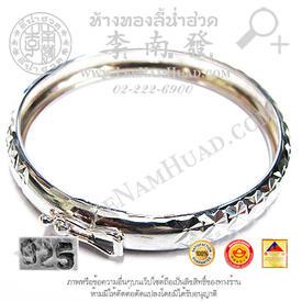 https://v1.igetweb.com/www/leenumhuad/catalog/p_1026287.jpg