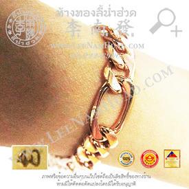 https://v1.igetweb.com/www/leenumhuad/catalog/e_1113394.jpg