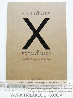 http://www.igetweb.com/www/triluk/catalog/p_1057218.jpg