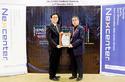 เอ็นทีที คอมมิวนิเคชั่นส์ รับมอบมาตรฐาน ISO / IEC 27001: 2013