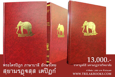 http://www.igetweb.com/www/triluk/catalog/e_1152172.jpg