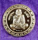 เหรียญกลม มหาโภคทรัพย์หลวงปู่หมุน(4) ฐิตสีโล วัดบ้านจาน ศรีสะเกษ เนื้อชนวน ปี 2560