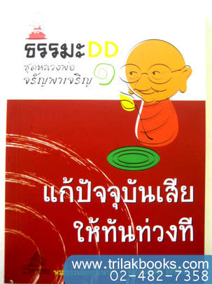 http://www.igetweb.com/www/triluk/catalog/p_418255.jpg