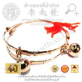 https://v1.igetweb.com/www/leenumhuad/catalog/p_1286765.jpg