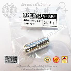 https://v1.igetweb.com/www/leenumhuad/catalog/e_1014915.jpg