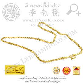http://v1.igetweb.com/www/leenumhuad/catalog/e_1105525.jpg