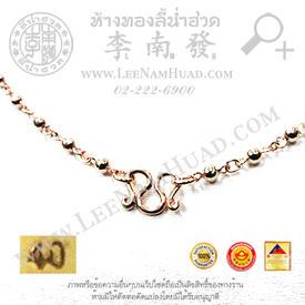 https://v1.igetweb.com/www/leenumhuad/catalog/e_1105742.jpg