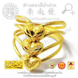 https://v1.igetweb.com/www/leenumhuad/catalog/p_1830634.jpg
