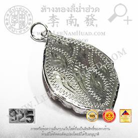https://v1.igetweb.com/www/leenumhuad/catalog/e_1040036.jpg