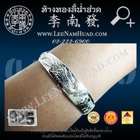 http://v1.igetweb.com/www/leenumhuad/catalog/e_831492.jpg