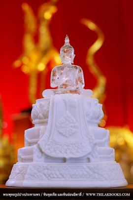 http://v1.igetweb.com/www/triluk/catalog/e_1608229.jpg