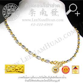 https://v1.igetweb.com/www/leenumhuad/catalog/e_1102179.jpg
