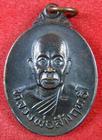 เหรียญฉลองสมณศักดิ์ (5) หลวงพ่อสัมฤทธิ์ วัดถ้ำแฝด กาญจนบุรี ปี 2537