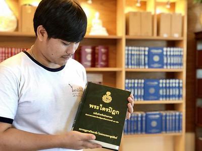 หนังสือพระไตรปิฎก ฉบับประชาชน ราคาเล่มละ 500 บาท