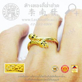 https://v1.igetweb.com/www/leenumhuad/catalog/e_1240057.jpg