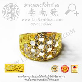https://v1.igetweb.com/www/leenumhuad/catalog/e_1547659.jpg