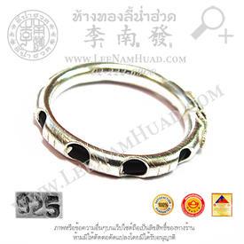 https://v1.igetweb.com/www/leenumhuad/catalog/e_1040561.jpg