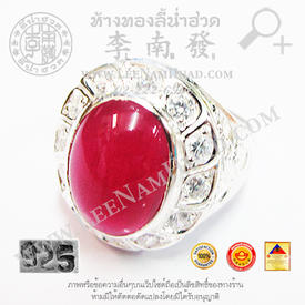 https://v1.igetweb.com/www/leenumhuad/catalog/p_1573122.jpg