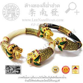 https://v1.igetweb.com/www/leenumhuad/catalog/p_1854266.jpg