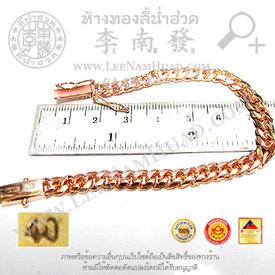 https://v1.igetweb.com/www/leenumhuad/catalog/e_1113442.jpg