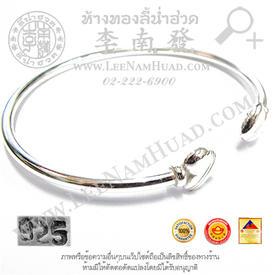 https://v1.igetweb.com/www/leenumhuad/catalog/e_1060266.jpg