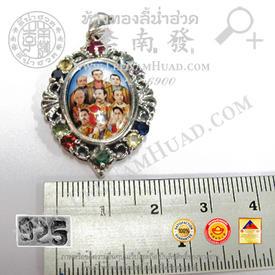 https://v1.igetweb.com/www/leenumhuad/catalog/e_1050293.jpg