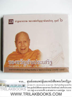 https://v1.igetweb.com/www/triluk/catalog/p_1046832.jpg