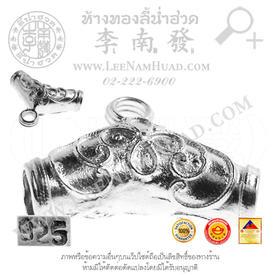 https://v1.igetweb.com/www/leenumhuad/catalog/e_941108.jpg