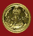 เหรียญโพธิสัตว์กวนอิม วัดท่าสุวรรณ ราชบุรี