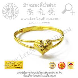 https://v1.igetweb.com/www/leenumhuad/catalog/p_1883770.jpg