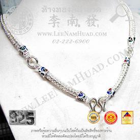 https://v1.igetweb.com/www/leenumhuad/catalog/p_1853760.jpg