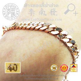 http://v1.igetweb.com/www/leenumhuad/catalog/e_1113305.jpg