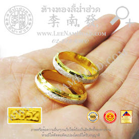 https://v1.igetweb.com/www/leenumhuad/catalog/e_1526469.jpg