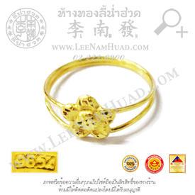 https://v1.igetweb.com/www/leenumhuad/catalog/e_1426017.jpg