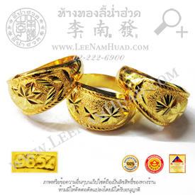 http://www.igetweb.com/www/leenumhuad/catalog/e_1475362.jpg