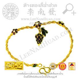 http://v1.igetweb.com/www/leenumhuad/catalog/e_1112505.jpg