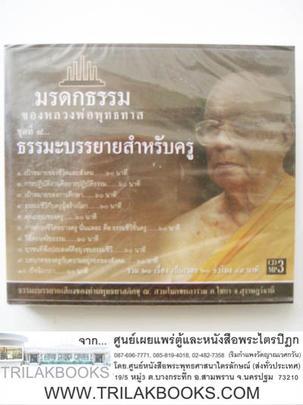 http://www.igetweb.com/www/triluk/catalog/p_1035368.jpg