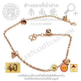 https://v1.igetweb.com/www/leenumhuad/catalog/p_1298385.jpg