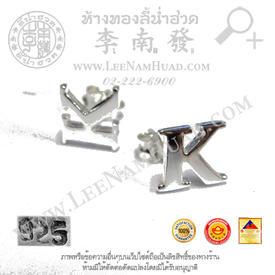 https://v1.igetweb.com/www/leenumhuad/catalog/e_1133244.jpg