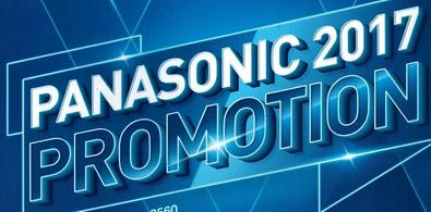 Panasonic Promotion 2017